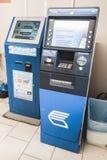 La Russie, Mourmansk 3 juillet 2018 : Atmosphère de machine de paiement de banque et de KIWI de VTB photo libre de droits