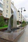 La Russie, Omsk Petite forme architecturale de verre - fontaine en cristal Photographie stock