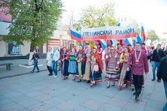 LA RUSSIE, PENZA - 1ER MAI : Démonstration de jour de mai Photos stock