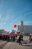 LA RUSSIE, PENZA - 1ER MAI : Démonstration de jour de mai Image libre de droits