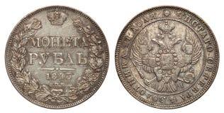 La Russie pièce en argent 1843 de 1 rouble photos libres de droits
