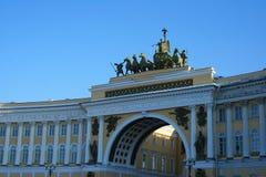 La Russie, St Petersburg. Bâtiment de voûte triomphale et d'état-major. Images libres de droits