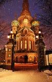 La Russie, St Petersburg, le 2 janvier 2019 Résurrection du Christ sur le sang, ou l'église du sauveur sur le sang photos stock