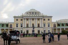 La Russie St Petersburg Pavlovsk images libres de droits