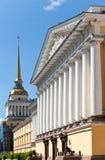 La Russie. St Petersburg. Une vue de l'Amirauté Photographie stock