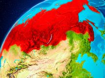 La Russie sur terre de l'espace Photos stock