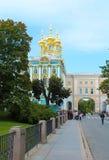 La Russie, Tsarskoye Selo. Entrée par le billet à Catherine Park. Image stock