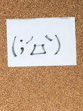La série d'émoticônes japonaises a appelé Kaomoji, soumis à une contrainte Photographie stock libre de droits