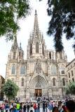 la Sagrada familia obraz royalty free