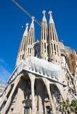 La Sagrada Familia. Basilica and Expiatory Church of the Holy Family is a large Roman Catholic church in Barcelona, designed by Catalan Spanish architect Antoni Stock Photos