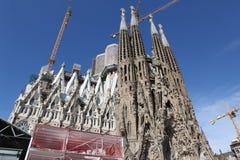 La Sagrada Familia Stock Images