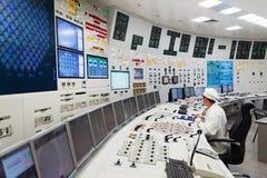La sala de control central de la central nuclear fotografía de archivo libre de regalías
