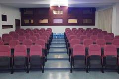 La sala riunioni Fotografia Stock Libera da Diritti