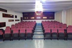 La sala riunioni Immagini Stock