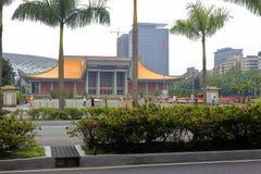 La salle commémorative de Sun Yat-sen de père fondateur à la ville de Taïpeh Images stock
