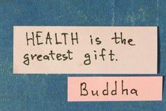La santé est Image stock
