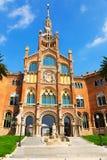 La Santa Creu do de do hospital mim Sant Pau em Barcelona Fotos de Stock Royalty Free