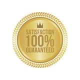 La satisfacción del vector garantizó la muestra del oro, etiqueta redonda Foto de archivo libre de regalías