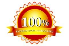 la satisfaction 100% a garanti le logo Photo stock