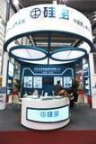 La science et technologie Cie., Ltd de Chengdu Photographie stock libre de droits