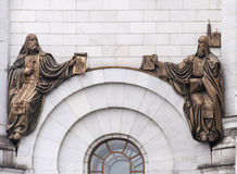 La sculpture de la cathédrale du Christ le sauveur à Moscou photos stock
