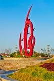 La sculpture sur la place Images stock