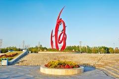 La sculpture sur le lever de soleil carré Photo stock