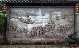 La scultura in città antica del mA ha cantato Xi, Chongqing immagini stock libere da diritti