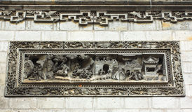 La scultura del mattone dell'caratterizzato di da huizhou Fotografie Stock Libere da Diritti