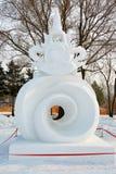 La scultura di neve - bhumibol di re Immagini Stock Libere da Diritti