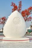 La scultura di neve - modello Fotografie Stock