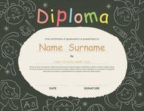 La scuola elementare prescolare scherza il fondo del certificato del diploma Fotografie Stock Libere da Diritti