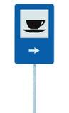 La señal de tráfico del restaurante en el roadsign del tráfico del polo de los posts, azul aisló servicio de la taza de té del ca Fotos de archivo libres de regalías