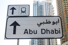 La señal de tráfico está en la calle de Dubai Imagen de archivo libre de regalías