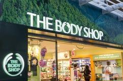 La señalización de Body Shop Foto de archivo libre de regalías