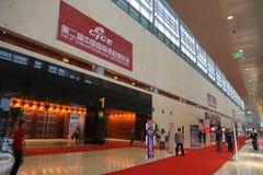 La seconda Expo del copyright internazionale della Cina Fotografie Stock Libere da Diritti