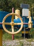 La section de la canalisation Image stock