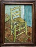 La sedia di van Gogh, 1888 immagine stock
