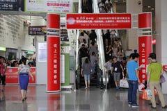 2014 la sedicesima mostra internazionale della Cina (Shanghai) di attrezzatura fotografica e di rappresentazione digitale Fotografia Stock Libera da Diritti