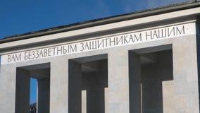 La Segunda Guerra Mundial La hazaña de Leningrad almacen de video