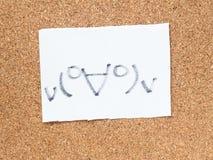 La serie de emoticons japoneses llamó Kaomoji, alegre Imagen de archivo libre de regalías