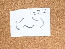 La serie de emoticons japoneses llamó Kaomoji, durmiendo Fotos de archivo