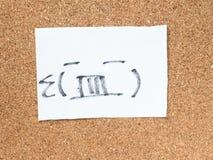 La serie de emoticons japoneses llamó Kaomoji, enojado Fotos de archivo