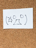 La serie de emoticons japoneses llamó Kaomoji, enojado Imagen de archivo