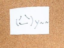 La serie de emoticons japoneses llamó Kaomoji, fumando Imágenes de archivo libres de regalías