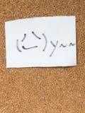 La serie de emoticons japoneses llamó Kaomoji, fumando Fotografía de archivo libre de regalías
