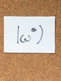 La serie de emoticons japoneses llamó Kaomoji, mirando a escondidas Foto de archivo libre de regalías