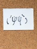 La serie de emoticons japoneses llamó Kaomoji, riendo nerviosamente Imagen de archivo