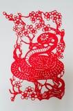La serpiente china del papel-cut Imagen de archivo libre de regalías