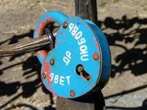 La serratura per gli amanti Immagini Stock